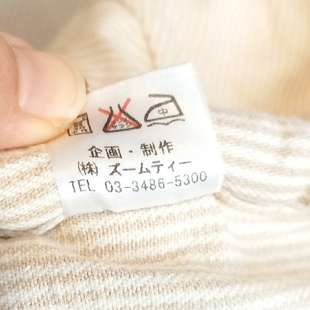 VETTA(ベッタ)のスリング 新生児 ベッタ サイズS キッズ/ベビー/マタニティの外出/移動用品(スリング)の商品写真