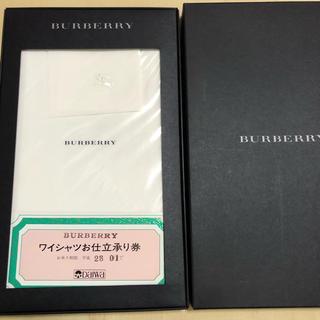 バーバリー(BURBERRY)のバーバリー✩.*˚生地  新品未使用(その他)
