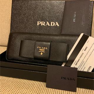 プラダ(PRADA)のゆー様専用ページ(財布)