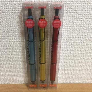ミツビシエンピツ(三菱鉛筆)の数量限定色ジェットストリーム エッジ0.28 3本セット(ペン/マーカー)