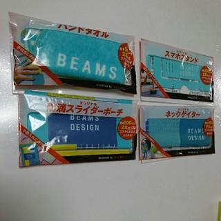ビームス(BEAMS)の特茶 ノベルティー セット(ノベルティグッズ)