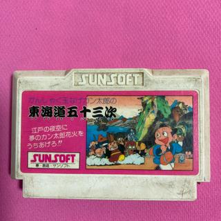 【送料込み300円】東海道五十三次  ファミコン