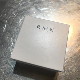 アールエムケー(RMK)のRMKリップバーム(リップケア/リップクリーム)