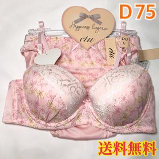 【新品】 ブラ ショーツ セット リボン柄 ピンク D75 M(ブラ&ショーツセット)
