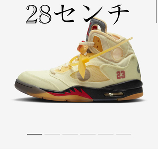 "ナイキ(NIKE)のOFF-WHITE × NIKE AIR JORDAN5 ""SAIL""(スニーカー)"