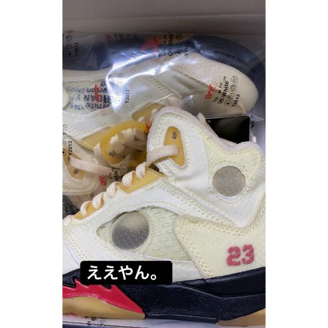 NIKE(ナイキ)のNIKE 18cm エア ジョーダン 5 x Off-White ジュニア キッズ/ベビー/マタニティのキッズ靴/シューズ(15cm~)(スニーカー)の商品写真