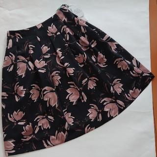 エムズグレイシー(M'S GRACY)の今季新作花柄スカート 38(ひざ丈スカート)