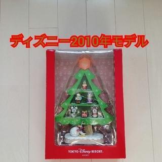 Disney - クリスマスツリー(ディズニー、2010年モデル)