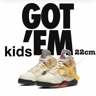 NIKE - AJ5×off-white 【kids】