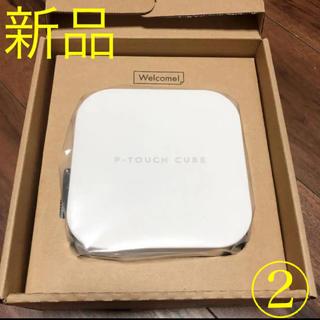 brother - 【新品未使用】ブラザー ピータッチキューブ  PTP300BT ホワイト 本体②