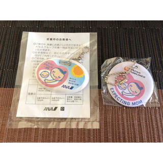 JAL(日本航空) - ANA JAL マタニティマーク 2つ 新品
