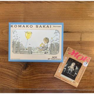 ハクセンシャ(白泉社)のMOE40周年原画展 限定ポストカードセット+ミニチュア本 完品(絵本/児童書)