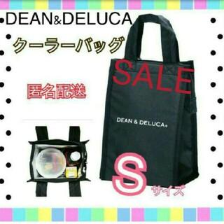 DEAN & DELUCA - 【気まぐれSALE】DEAN&DELUCA  クーラーバッグ 保冷 Sサイズ