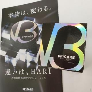 V3ファンデーション【本体パフ付】正規品 新品