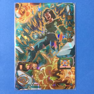 ドラゴンボール - ドラゴンボールヒーローズ 人造人間17号