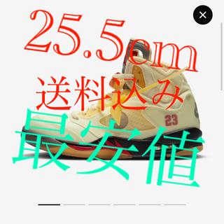 ナイキ(NIKE)の25.5㎝  AIR JORDAN 5xOFF-WHITE Sail(スニーカー)
