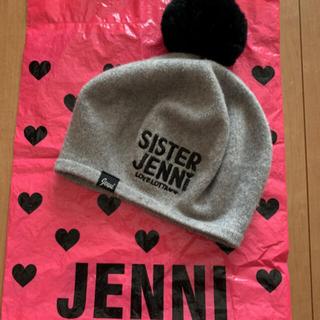 ジェニィ(JENNI)のY☆様 SisterJenni☆ニットベレー帽レッキスラビットファー☆グレーM(帽子)