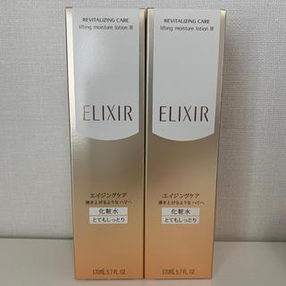 ELIXIR - エリクシール シュペリエル リフトモイストローションW Ⅲ  2本セット