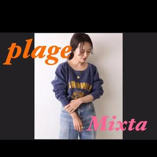 Plage - mixta スウェット プルオーバー トレーナー