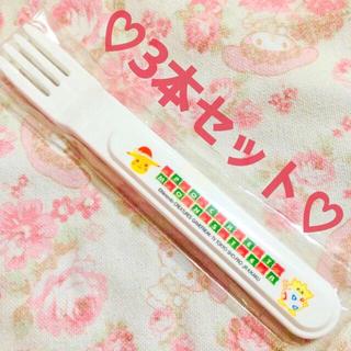 ポケモン(ポケモン)のポケモン♡クリスマスフォーク3本セット(カトラリー/箸)