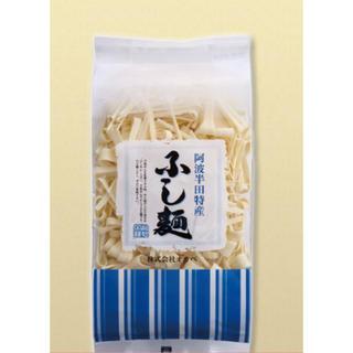 オカベの麺 ふし麺250g ×1袋(麺類)