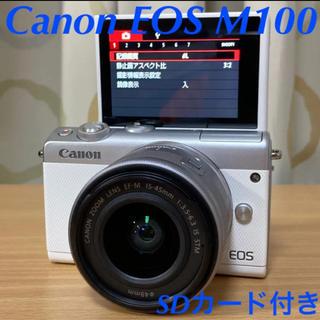 Canon - EOS M100 ミラーレス一眼 15-45mm レンズキット ホワイト
