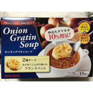 コストコ(コストコ)のオニオングラタンスープ10食(インスタント食品)