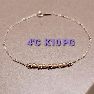 4℃ - 4℃ k10 PG ブレスレット