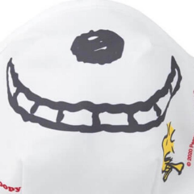 SNOOPY(スヌーピー)のUSJ限定 ユニバ インナーマスク コスプレ SNOOPY エンタメ/ホビーのおもちゃ/ぬいぐるみ(キャラクターグッズ)の商品写真
