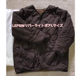 LEPSIM - 新品タグ付き😊LEPSIMリバーライトボアLサイズ