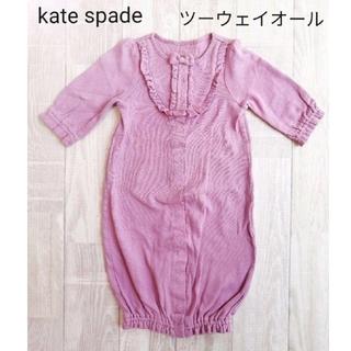 ケイトスペードニューヨーク(kate spade new york)の【kate spade】ツーウェイオール 女の子(ロンパース)
