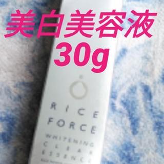 ライスフォース - ライスフォース ホワイトニングクリアエッセンス 薬用美白美容液 30g
