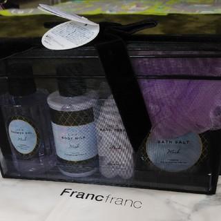 フランフラン(Francfranc)のフランフラン  ボディーミルク(ボディローション/ミルク)
