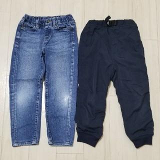 GU - 110cm  男の子 パンツ 2本 まとめ売り