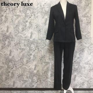 セオリーリュクス(Theory luxe)のセオリーリュクス パンツ ジャケット セットアップスーツ ストライプ(スーツ)