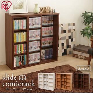 本棚 スライド 大容量 おしゃれ 安い ダブルスライドコミック本棚 収納棚(本収納)