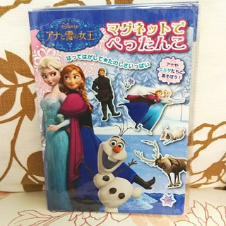 アナトユキノジョオウ(アナと雪の女王)のアナと雪の女王 【新品】マグネットでぺったんこ(知育玩具)