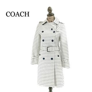 コーチ(COACH)のCOACH コーチ トレンチコート レディース ボーダー(トレンチコート)