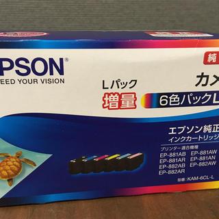 EPSON - EPSON KAM-6CL-L カメ 増量