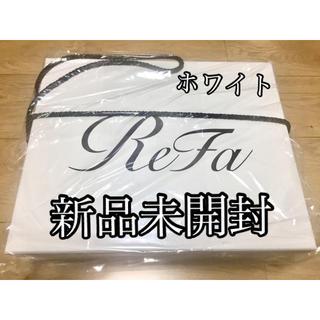 ReFa - ReFa リファ ビューテックドライヤー MTG ホワイト 新品未開封 白