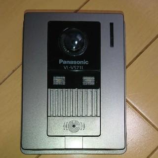 Panasonic - 【ドアホン玄関子機】Panasonic VL-V571Lドアホン玄関子機