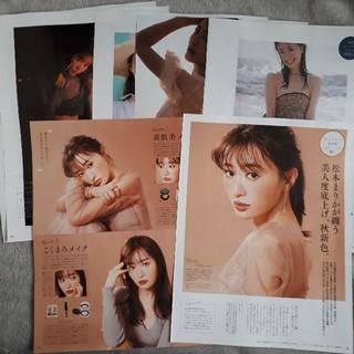 anan 2020 11 4 No.2223 松本まりか(アート/エンタメ/ホビー)