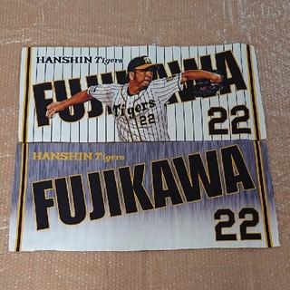 藤川球児投手 引退 記念 両面 フェイス タオル 阪神 タイガース グッズ