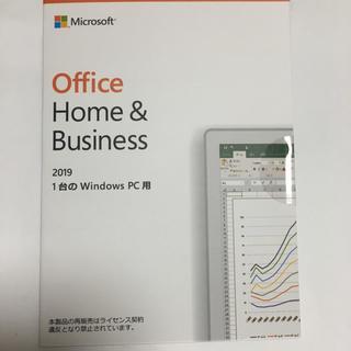 Microsoft - Office 2019新品未開封