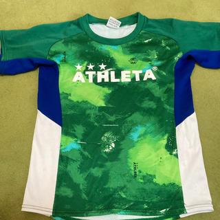 ATHLETA - アスレタ  130 サッカー