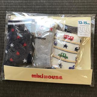 mikihouse - ミキハウス 13〜15センチ くつ下