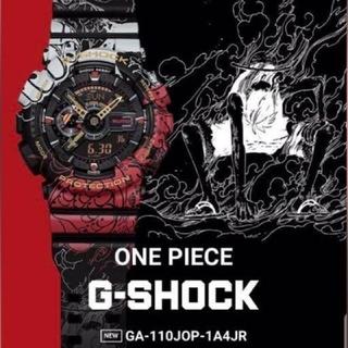 G-SHOCK - ワンピース G-SHOCK