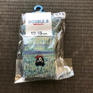 DOUBLE.B - DOUBLE_B  13〜15センチ くつ下
