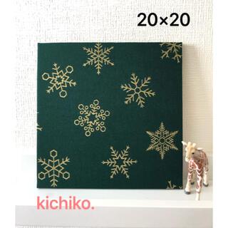 ファブリックパネル  クリスマス 雪 結晶