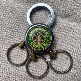 スターバックスコーヒー(Starbucks Coffee)のスターバックス旧ロゴ キーリング キーホルダー(キーホルダー)